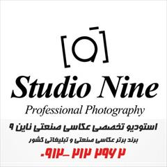 عکاسی صنعتی و تبلیغاتی آرتا   خدمات چاپ و تبلیغات در اصفهانآموزش عکاسی صنعتی و تبلیغاتی توسط استودیو ناین (9)