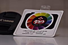عکاسی صنعتی و تبلیغاتی آرتا | خدمات چاپ و تبلیغات در اصفهانمگنت تبلیغاتی